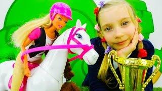 Игры для девочек одевалки. Видео Катя и БАРБИ! Готовимся к Соревнованиям по Конному спорту