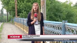 Коли відремонтують аварійні мости у Сумах?