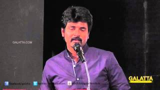 Kaaki Sattai is an outcome of hope - Sivakarthikeyan | Galatta Tamil