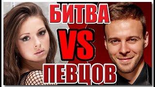 НЮША vs Макс Барских. Уступи беременной)