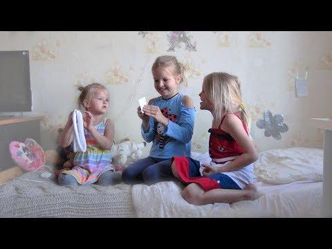 Сценарий детского квеста в домашних условиях. Много интересных идей!