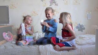 как сделать квест дома для детей