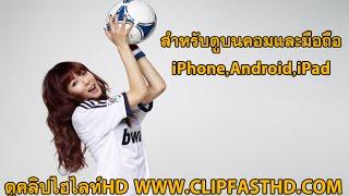 คลิปไฮไลท์ฟุตบอลโลกรอบคัดเลือก ทีมชาติไทย 1-0 เวียดนาม Thailand 1-0 Vietnam