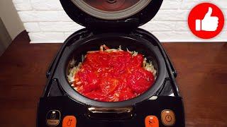 Это блюдо побило все рекорды на моей кухне Овощное рагу в мультиварке на обед или ужин