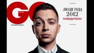 Валентин Дядька - Песенка Гремлина