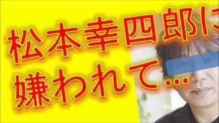 HERO劇場版第2作出演の松たか子の夫が義父の松本幸四郎に嫌われている ...