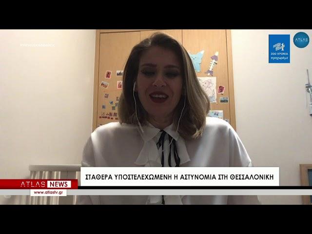 ΚΕΝΤΡΙΚΟ ΔΕΛΤΙΟ ΕΙΔΗΣΕΩΝ 19-01-2021