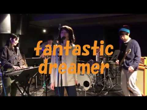 fantastic dreamer / Machico(cover)by 免疫グロブリン
