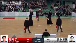 Satoshi NODA -eM Kosuke HATAKENAKA - 65th All Japan KENDO Championship - Second round 47