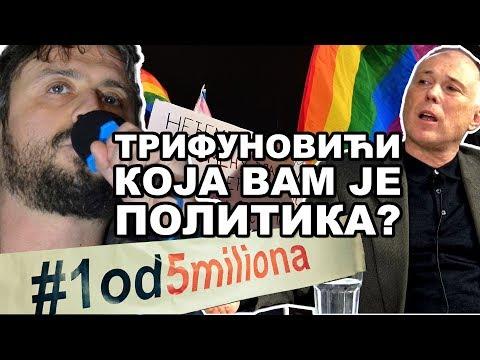 Trifunović: Priznati Kosovo ukinuti Srpsku ! - Igor Ivanović (Politikon)