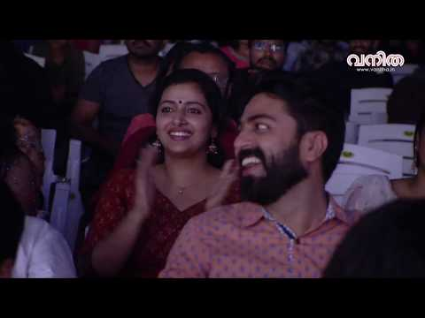 25 kunchacko boban s performance at vanitha film awards 2018 vanitha magazine film festivals award nights malayalam movie cinema ???? ??????    vanitha magazine film festivals award nights malayalam movie cinema ???? ??????