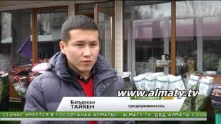 В Алматы подорожали розы(, 2015-02-14T08:40:19.000Z)