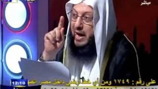 الشيخ الزغبي والكتاب المقدس 18 الحلقة 5 3 7