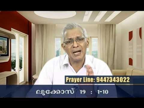 Pr. Philip Abraham, Manasantharam