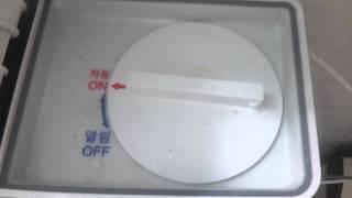 이움 양변기용음식물쓰레기 처리기 - 02-2645-62…