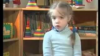 Дети Индиго - Информация для взрослых.flv