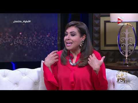 كل يوم - لقاء خاص مع نشوى مصطفى بعد نجاح أغنيتها على السوشيال ميديا وتفاصيل هتسمعها لأول مرة