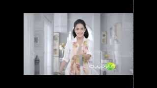 Garnier Light Face wash - اعلان غسول غارنييه لايت Thumbnail