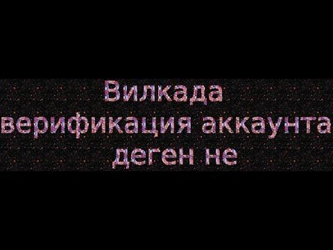 Марафон бк казахстан
