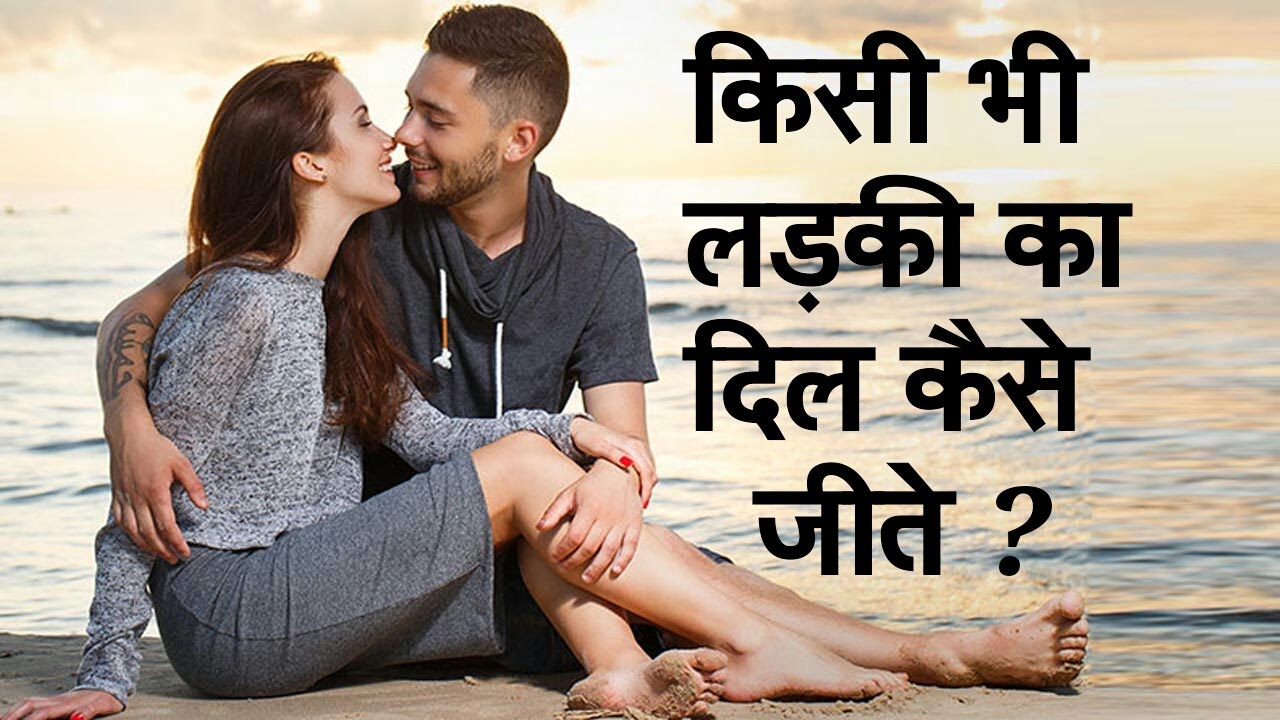 10 rules for dating indian girl