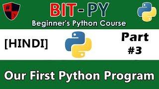 [HINDI] BIT-PY Beginner's Python Course | Part #3 | First Program in Python | Hello World!