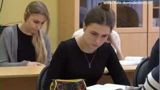 Всемирный день науки в Домодедове