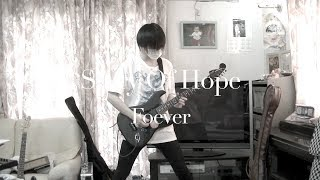 「Story of Hope」Forever【guitar cover】すんほぉい
