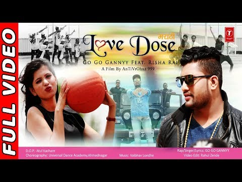 LOVE DOSE: MARATHI RAP SONG By