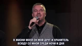 Ты служишь Богу или ходишь в церковь? (часть 3) | Богдан Бондаренко | 17 Октября 2021 | 1-й поток