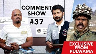 EXCLUSIVE: CRPF Soldier EMOTIONAL Request from PULWAMA Attack Spot | The Imperfect Show
