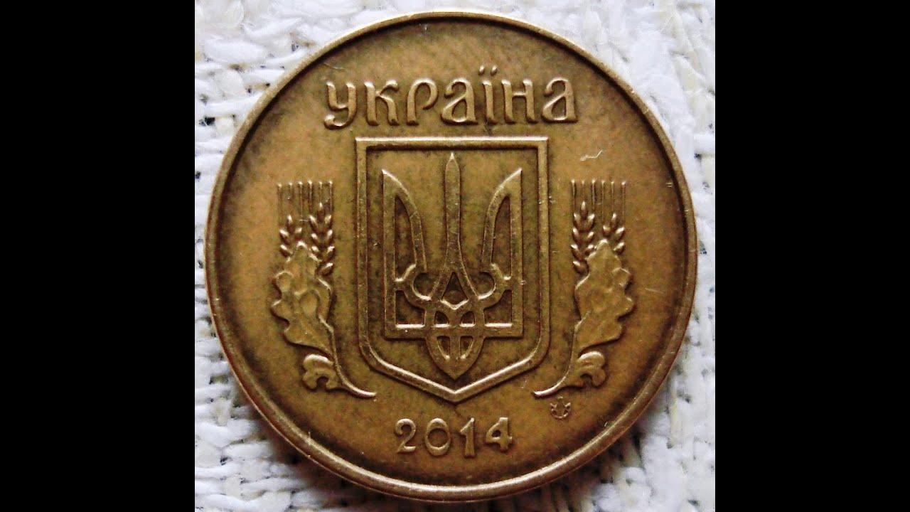 25 копеек 2014 цена монеты царской россии интернет магазин