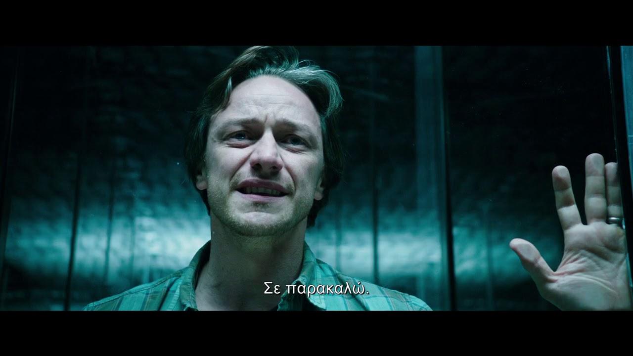 ΤΟ ΑΥΤΟ ΚΕΦΑΛΑΙΟ 2 (IT CHAPTER 2) - Official Trailer