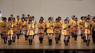 京都橘ジョイント・コンサート2017年6月11日Tachibana Performance 2017「4k」Kyoto Tachibana SHS Band,
