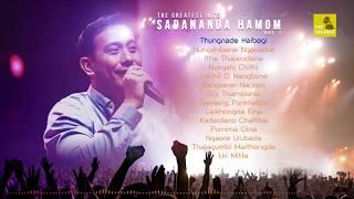 Sadananda Hamom | The Greatest Hits | Volume I | Manipuri Song