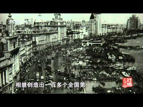 The World Qiantang 6(天下錢塘)