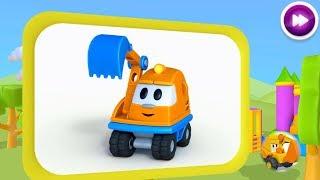 Leo el Pequeño Camión - Scoop la Excavadora - Leo y los coches aplicación