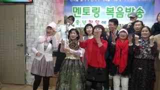 홍순현 목사.김영화 목사.2부 전체찬양.아름다운 마음들…