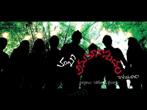 Popular Videos - Vamsy & Anumanaspadam