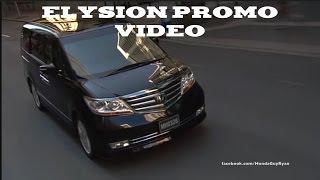 Honda Elysion Prestige Promotional DVD - Introduction エリシオンプレステージ