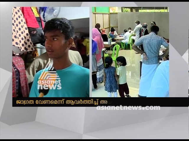 Nipah virus : Peoples in Kozhikkode back to Normal life