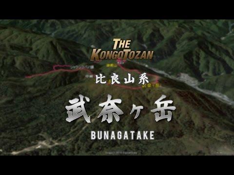 比良山系 武奈ヶ岳 (2015.5.7)