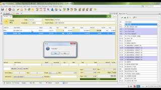 This video tutorial introduce you how to use the billing facility in our software for medical shop - pharmacy management pc clerk medismart....