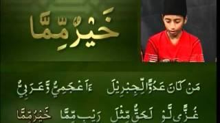 Yassarnal Quran Lesson #62 - Learn to Read & Recite Holy Quran - Islam Ahmadiyyat (Urdu)