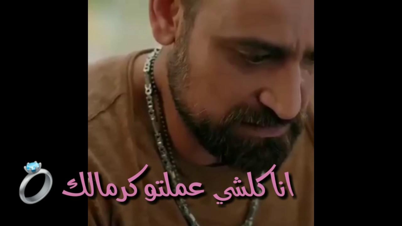 حالات واتساب// حزينة انت زليتني مع اجمل اغنية عن الفراق // اهداء للعشاق