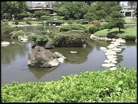 Suizenji Park ~ City Guide Kumamoto