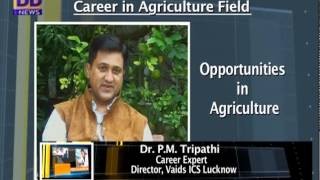 Career expert talking about scope in Agriculture field.