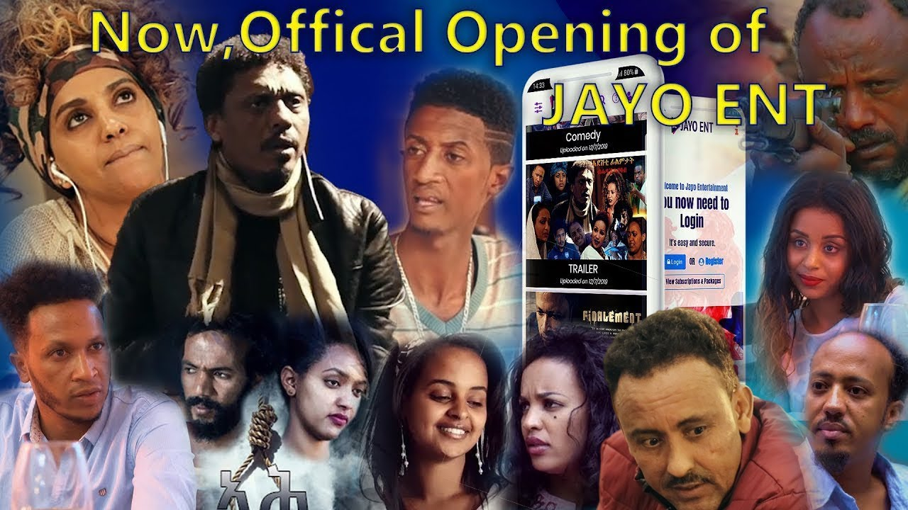 Download Jayo Ent App Release Now|ጃዮ ኢንት ብሓደሽቲ ፊልምታት ጀሚራ  Official video  Eritrean 2019