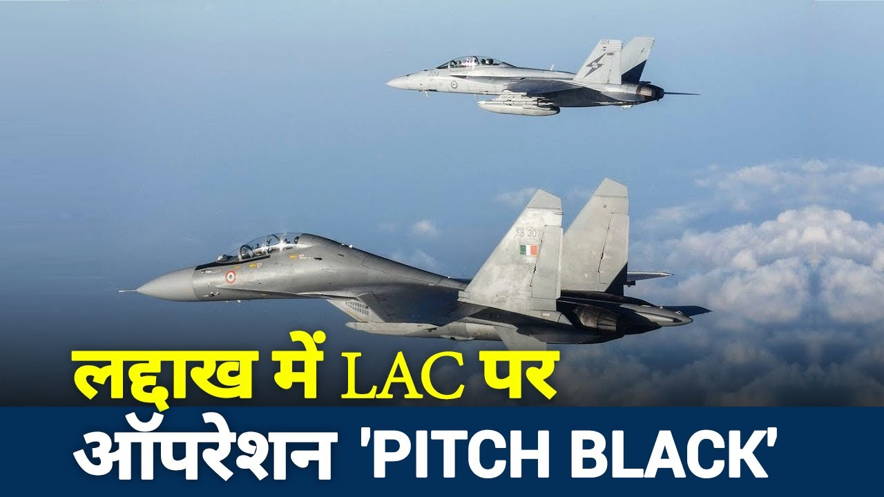 Khabar Cut To Cut : लद्दाख में LAC पर ऑपरेशन PITCH BLACK