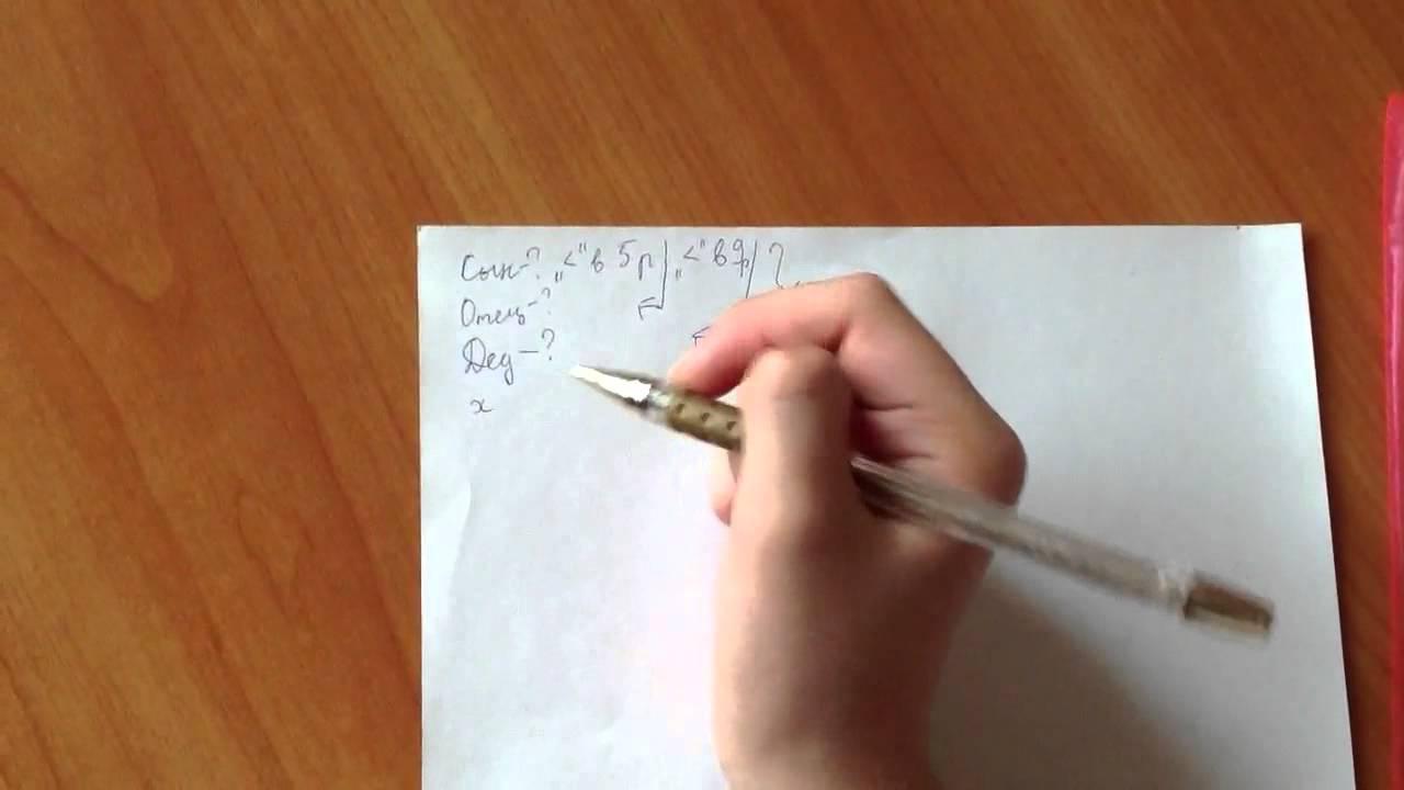 Решатель задач по математике 5 класс