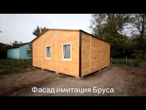 Жилой домик из 3 модулей - 55